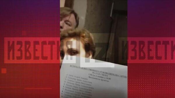 Видео инцидента в МХАТ