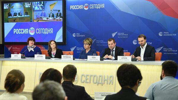 Пресс-конференция VR, блокчейн и онлайн-обучение в мире: новые российские проекты для семьи и школы, которая прошла на площадке МИА Россия сегодня