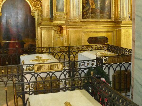 Гробница Александра I в Петропавлоском соборе в Санкт-Петербурге