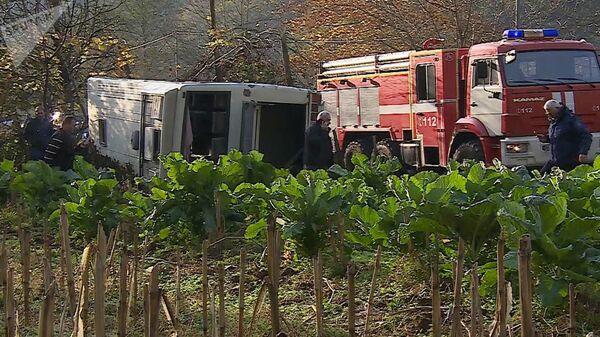 Автобус перевернулся в регионе Аджария. 12 ноября 2019