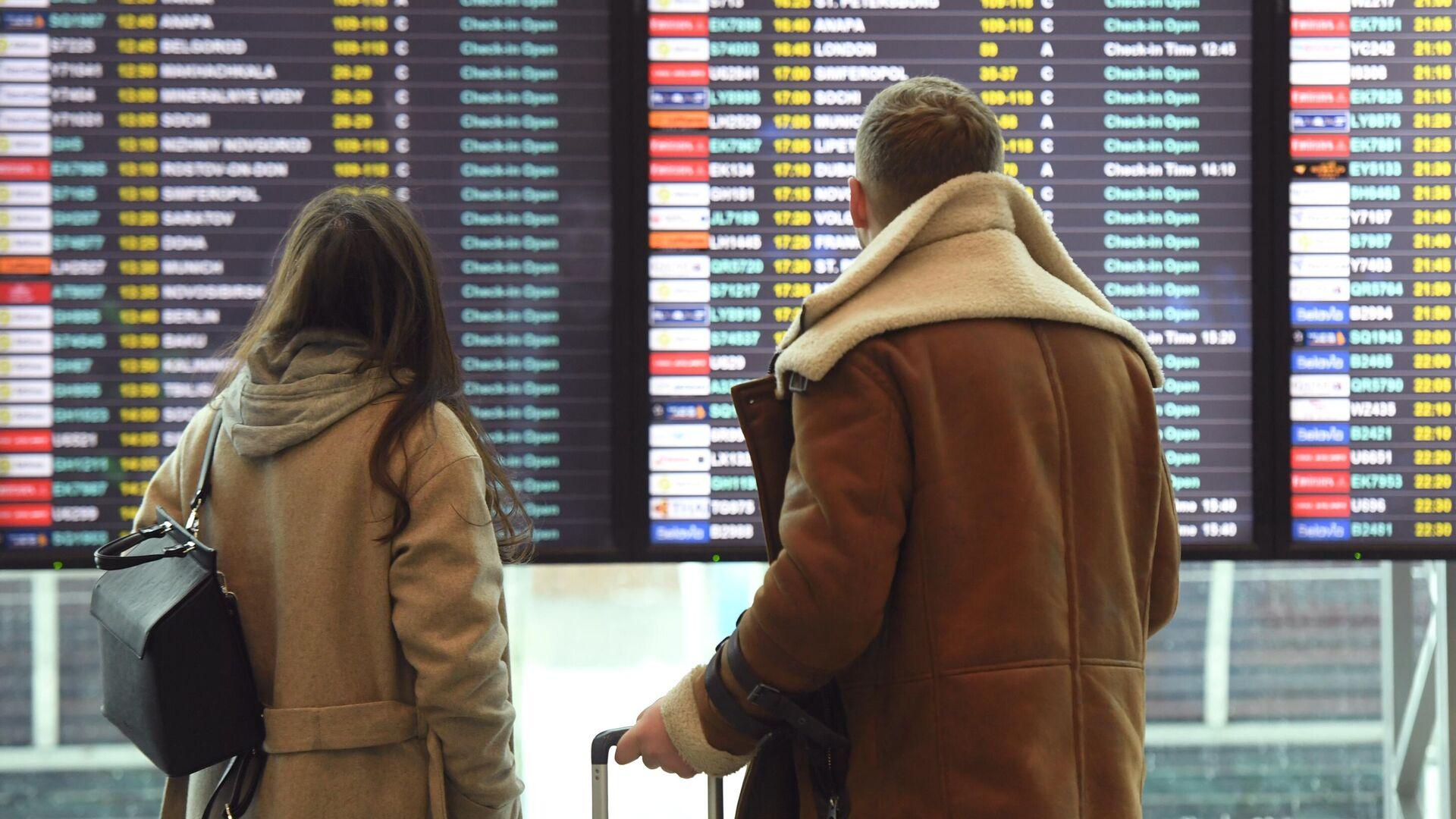 Пассажиры смотрят информационное табло в аэропорту  - РИА Новости, 1920, 21.01.2021