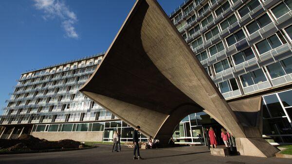 Штаб-квартира ЮНЕСКО