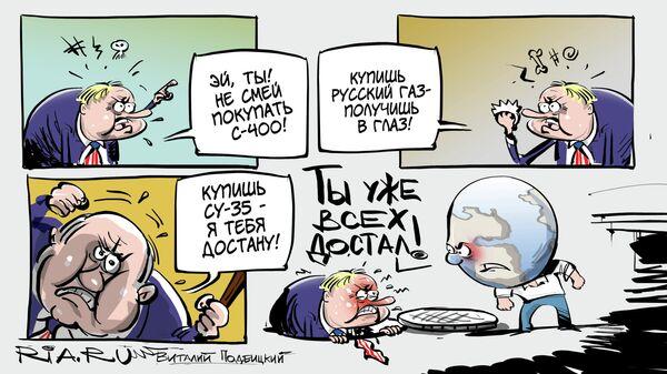 Су-35 или жизнь