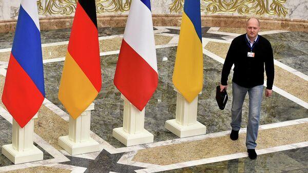Флаги стран — участниц встречи в нормандском формате