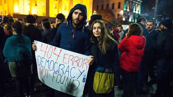 Участники акции протеста в Тбилиси против правящих властей. 14 ноября 2019