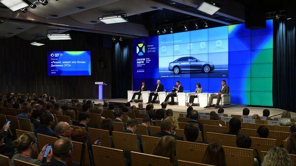 Четвертая Лизинговая конференция Стратегии лидеров. Борьба за новые рынки