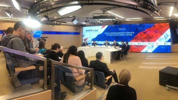 Эксперты оценили готовность российских регионов к работе с Китаем
