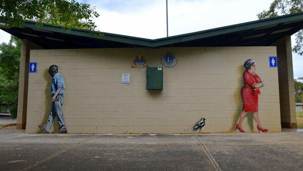Общественный туалет с граффити в Австралии