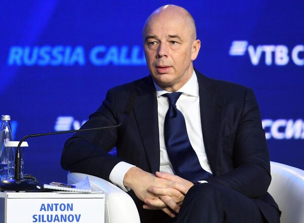 Министр финансов РФ Антон Силуанов на 11-м ежегодном инвестиционном форуме ВТБ Капитал Россия зовёт!