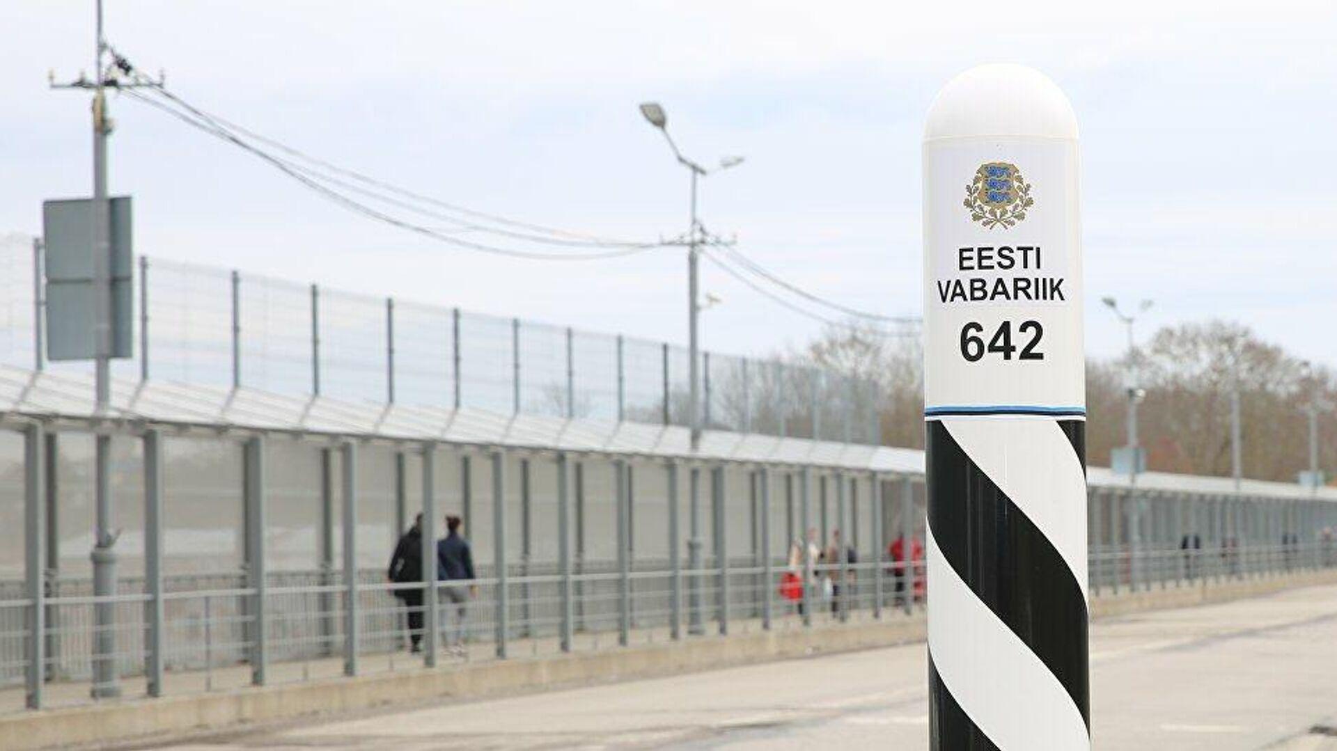 Пограничный столб на эстонско-российской границе в Нарве - РИА Новости, 1920, 18.02.2021