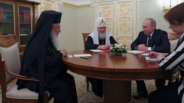 Президент РФ Владимир Путин, патриарх Московский и всея Руси Кирилл и патриарх Иерусалимский Феофил III во время встречи