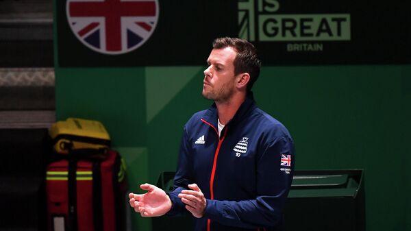 Капитан сборной Великобритании по теннису Леон Смит