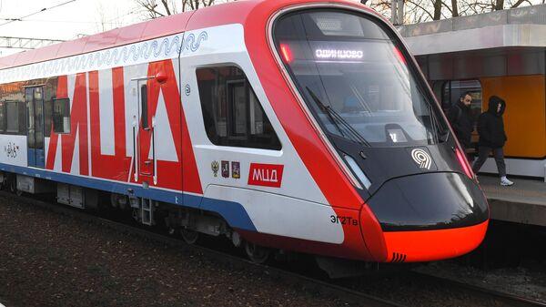 Поезд Московского центрального диаметра на станции в Одинцово