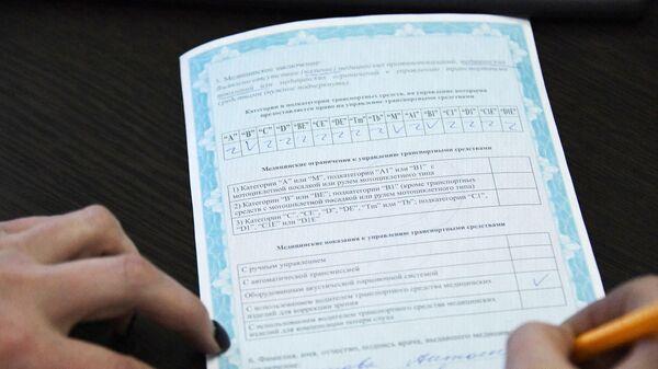 Врач Забайкальского краевого наркологического диспансера подписывает медицинское заключение после осмотра водителя