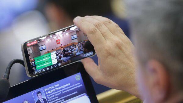Трансляция заседания Госдумы РФ