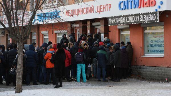 Очередь за медицинскими справками для ГИБДД в Екатеринбурге