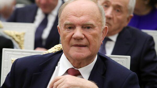 Руководитель фракции КПРФ Геннадий Зюганов на церемонии вручения государственных наград в Кремле