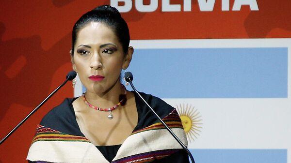 Бывший министр культуры Боливии Вильма Аланоки