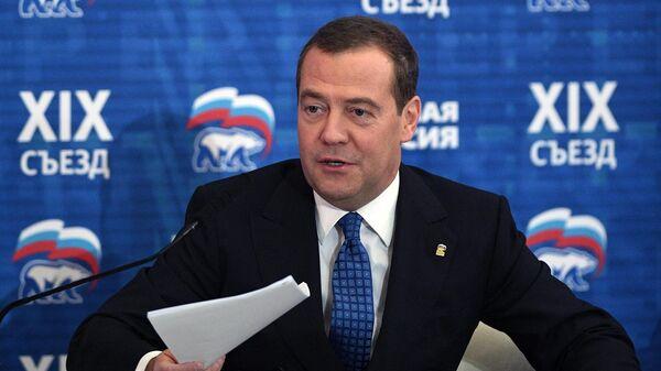 Председатель правительства РФ Дмитрий Медведев на пленарном заседании XIX съезда Всероссийской политической партии Единая Россия