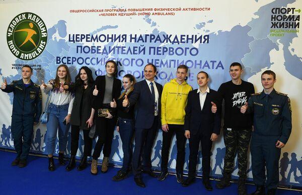 Участники соревнований на церемонии награждения победителей Всероссийских соревнований Человек идущий