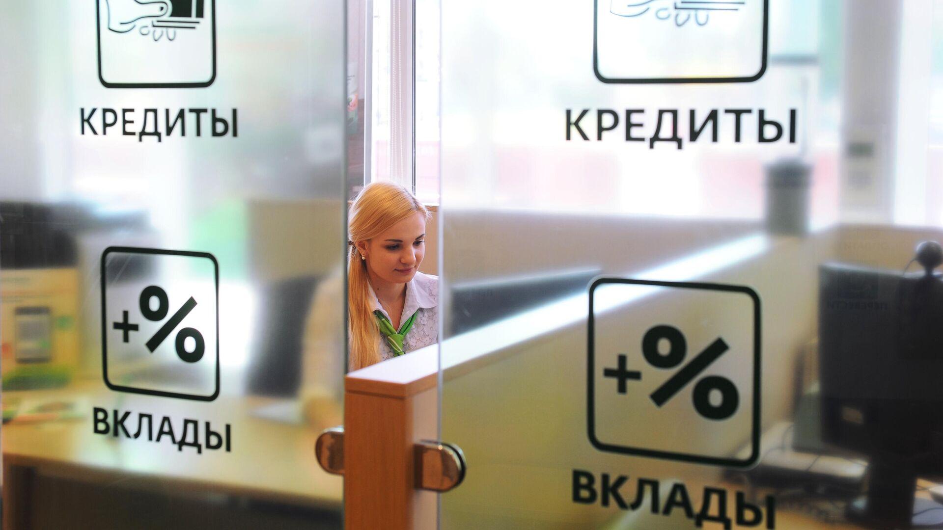 В Ассоциации российских банков оценили шансы улучшить кредитную историю