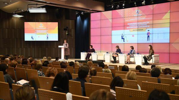 Конференция Независимая оценка качества условий осуществления образовательной деятельности: опыт и возможности в ММПЦ МИА Россия сегодня