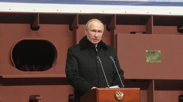 Путин назвал развитие ВМФ одним из основных приоритетов государства
