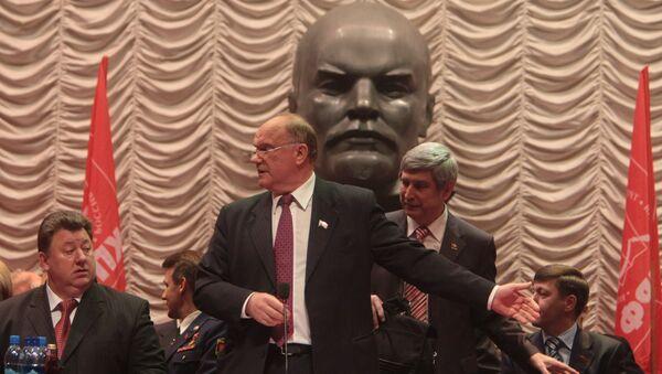 Пленум КПРФ определит стратегию работы партии в условиях кризиса