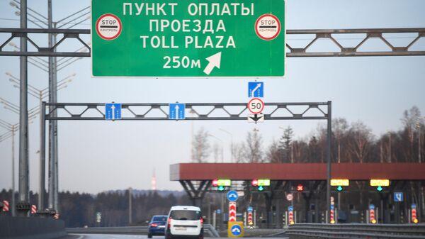 Пункт взимания платы на трассе М-11 Москва — Санкт-Петербург