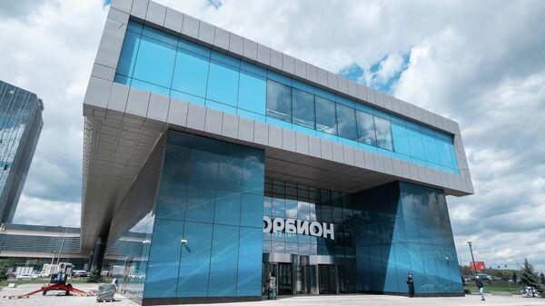 Бизнес-центр Орбион в Сколково