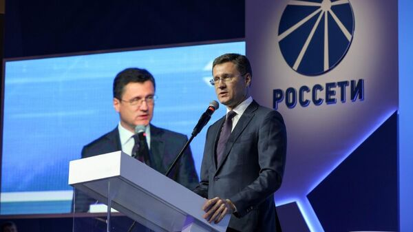 Москва примет международный форум Электрические сети-2019