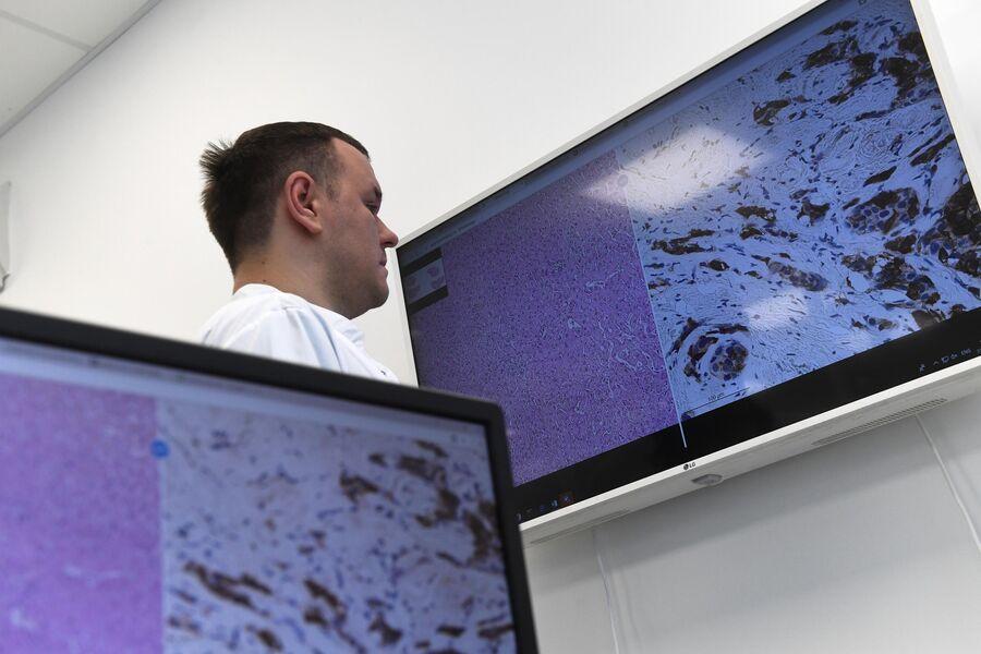Открытие цифровой лаборатории для диагностики рака