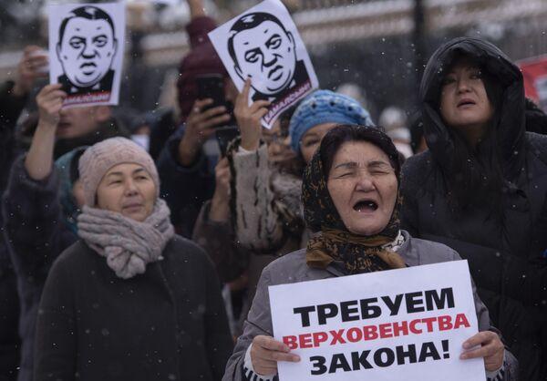 Антикоррупционные протесты в Бишкеке