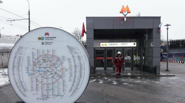 Станция метро Савеловская