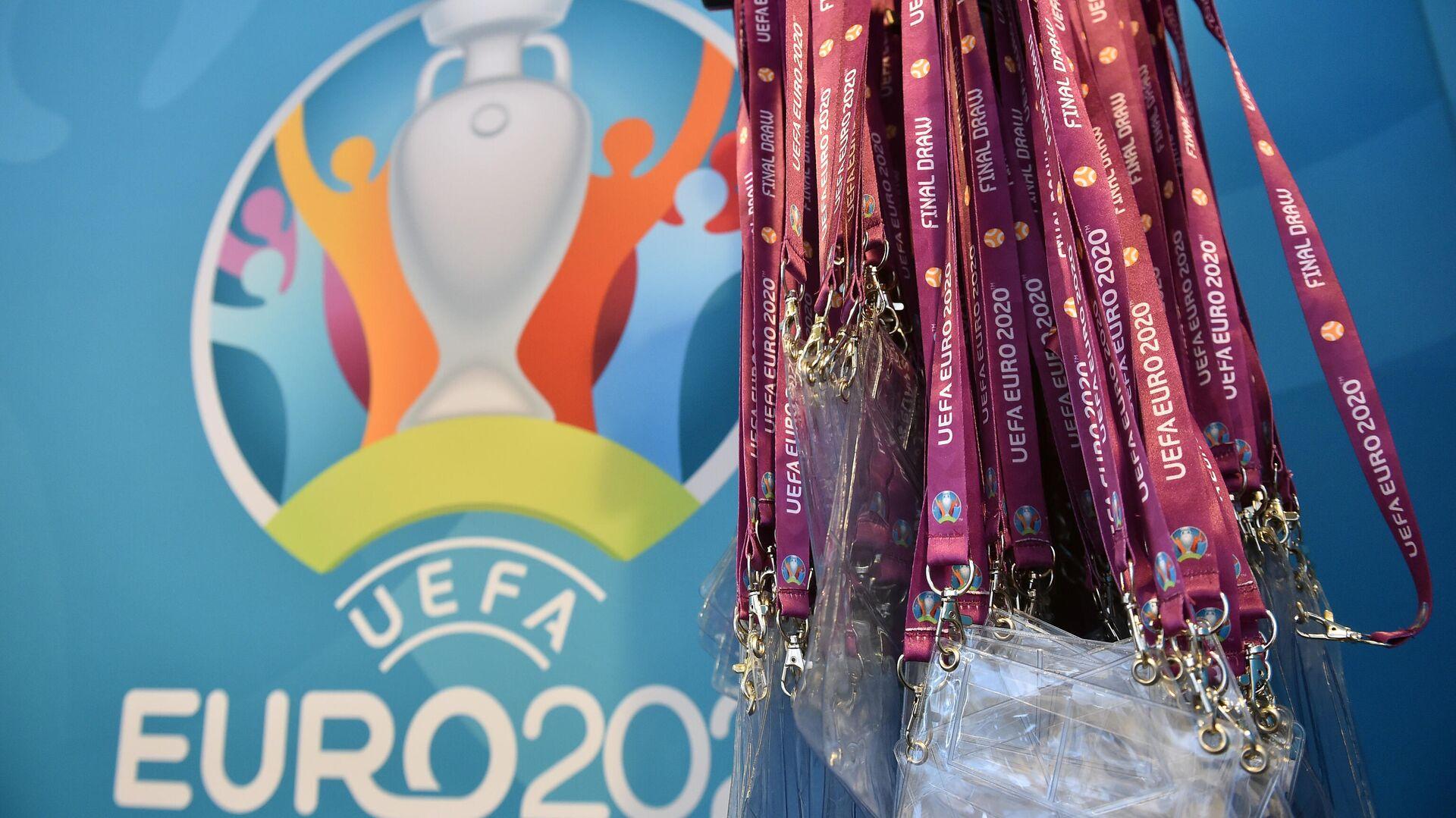 Церемония жеребьевки финального турнира ЕВРО-2020 - РИА Новости, 1920, 15.09.2020