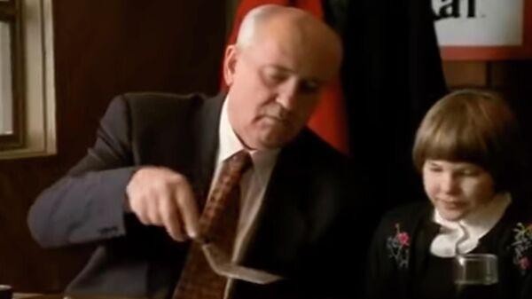 Реклама Pizza Hut с Михаилом Горбачевым. Кадр видео