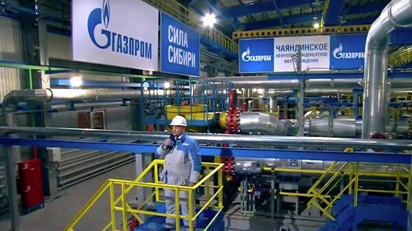 Трансляция церемонии начала поставок российского газа в КНР по восточному маршруту