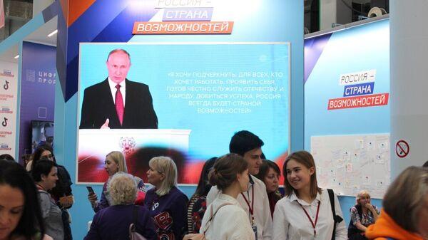 На форуме волонтеров спроектируют форум Россия – страна возможностей