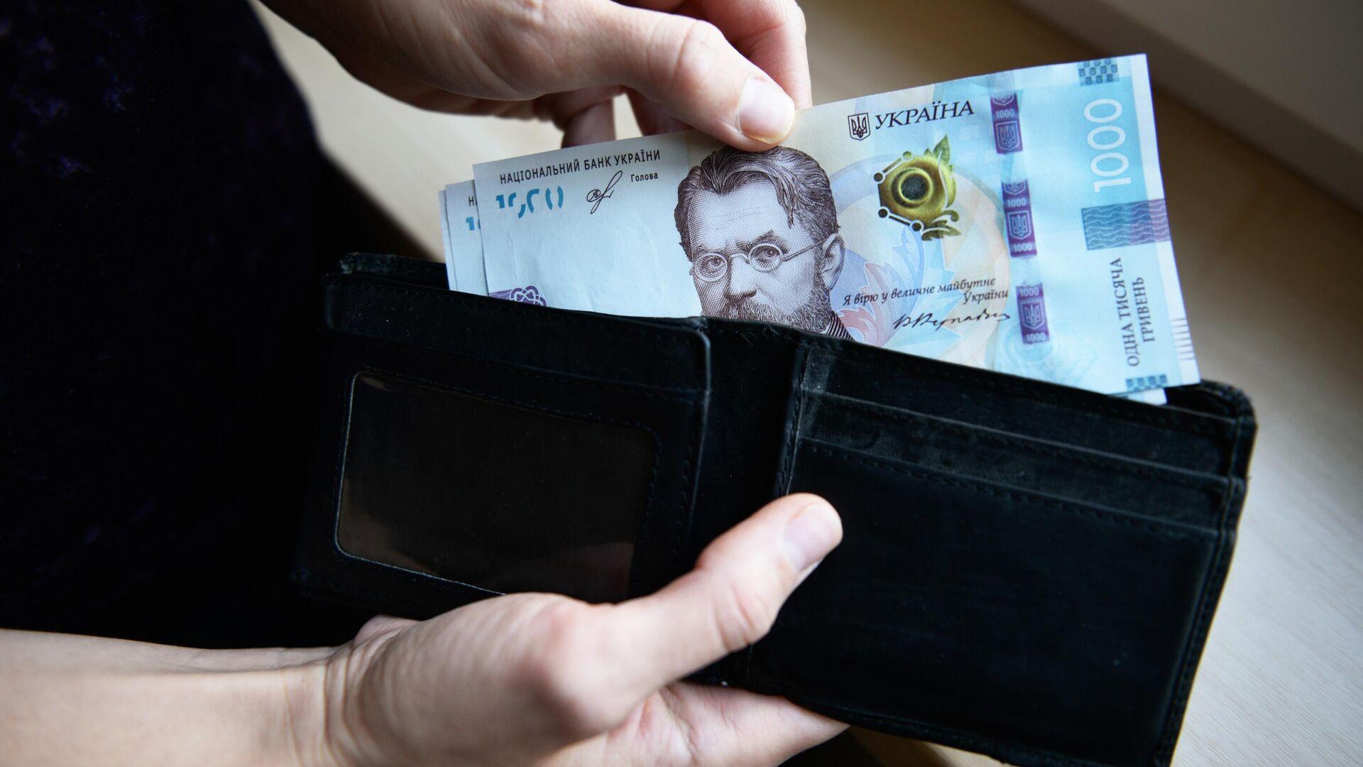 Банкноты номиналом 1000 гривен - РИА Новости, 1920, 24.02.2021