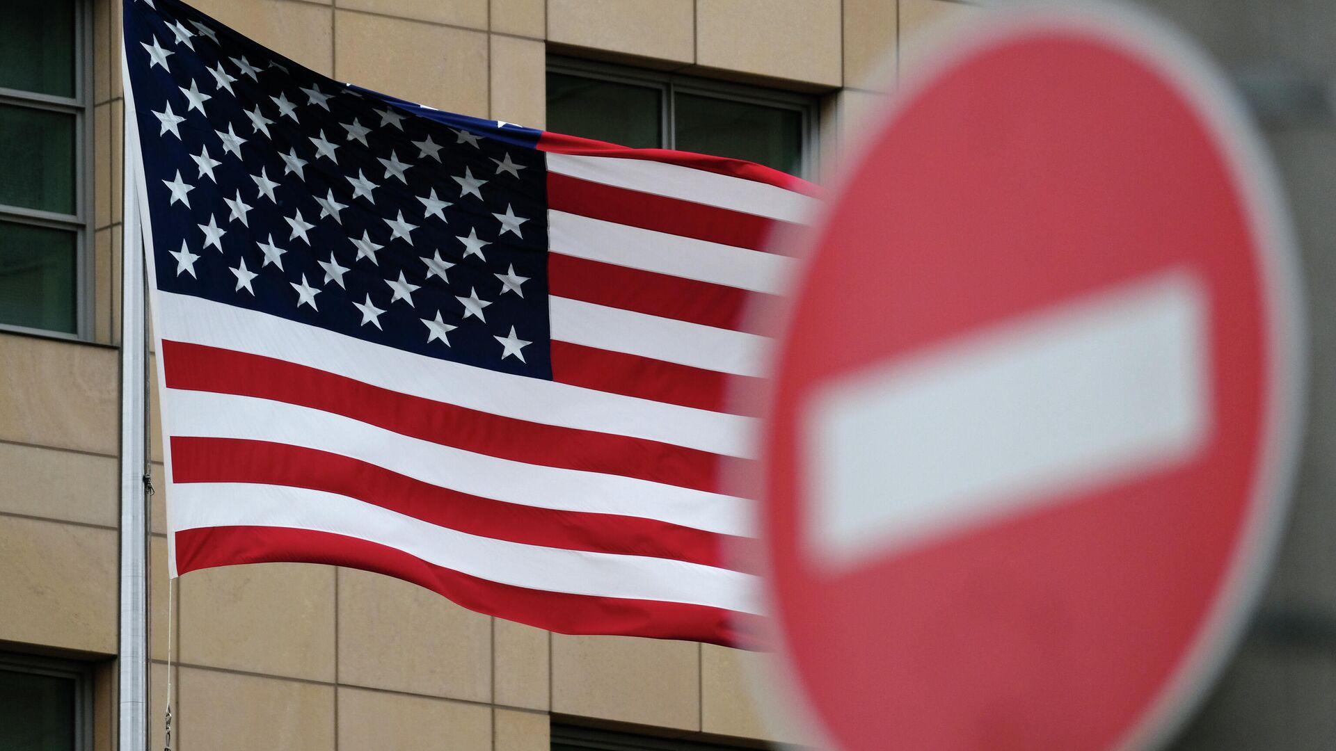 Флаг Соединенных Штатов Америки - РИА Новости, 1920, 24.08.2020