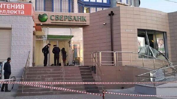 На месте взрыва банкоматов Сбербанка в Волгограде