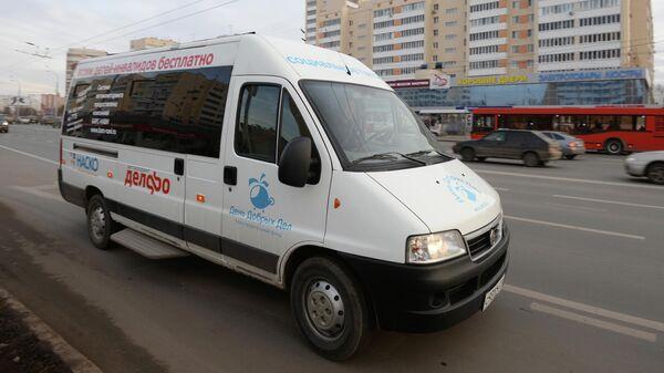 Бесплатное такси для людей с ограниченными возможностями