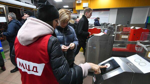 Запуск обновленной билетной системы на станциях Московских центральных диаметров (МЦД). 9 декабря 2019