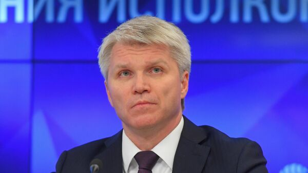 Министр спорта РФ Павел Колобков на пресс-конференции в МИА Россия сегодня