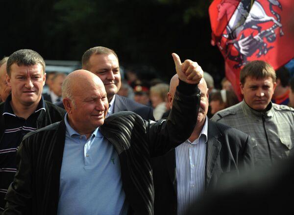 Мэр Москвы Юрий Лужков на открытии ледового дворца Мечта для подготовки фигуристов