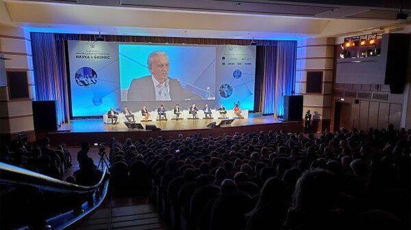 Конгресс Инновационная практика: наука плюс бизнес