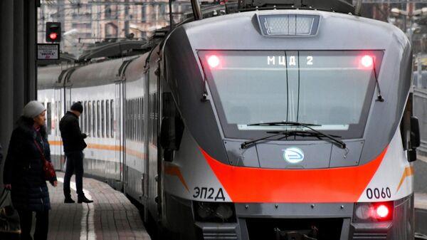 Поезд Московского центрального диаметра на станции Курская