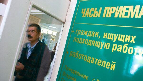 Количество вакансий в Москве в 3 раза превышает число безработных. Архив