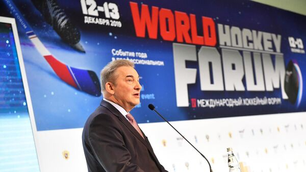 Международный хоккейный форум 2019