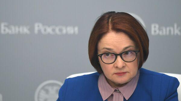 Председатель Центрального банка РФ Эльвира Набиуллина во время пресс-конференции